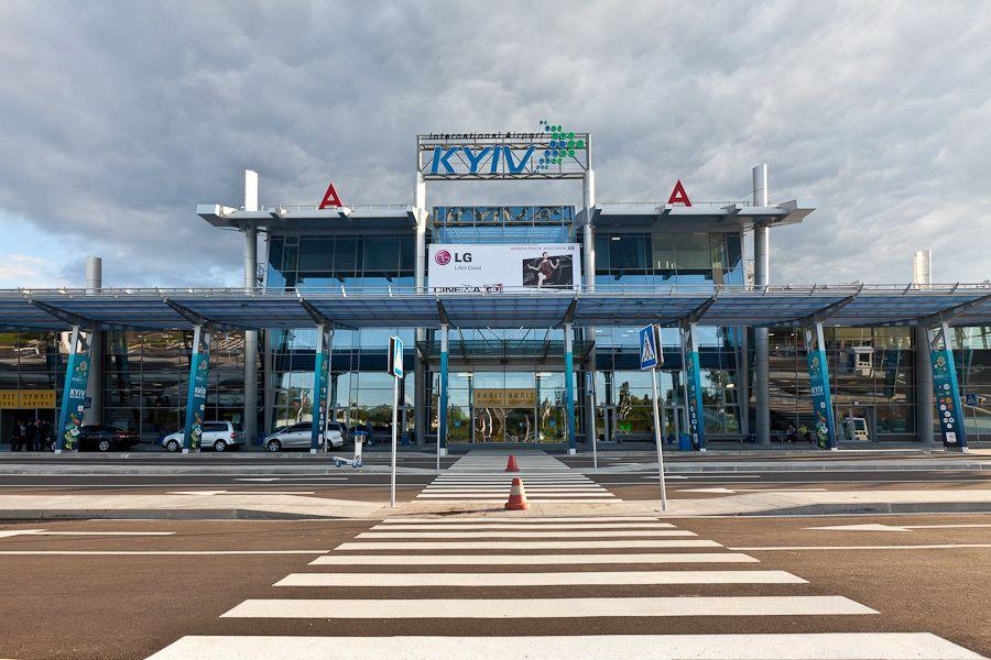 киев аэропорт