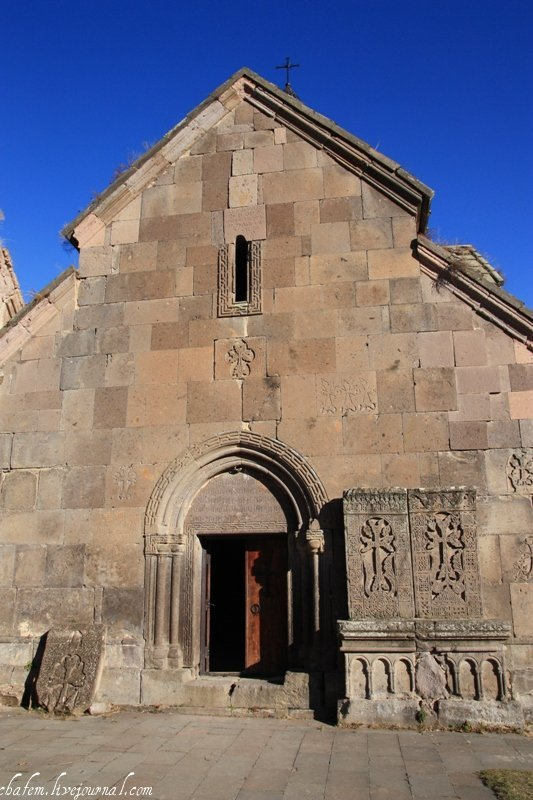 Armenia, Antiquities, Armenia, Antiquities