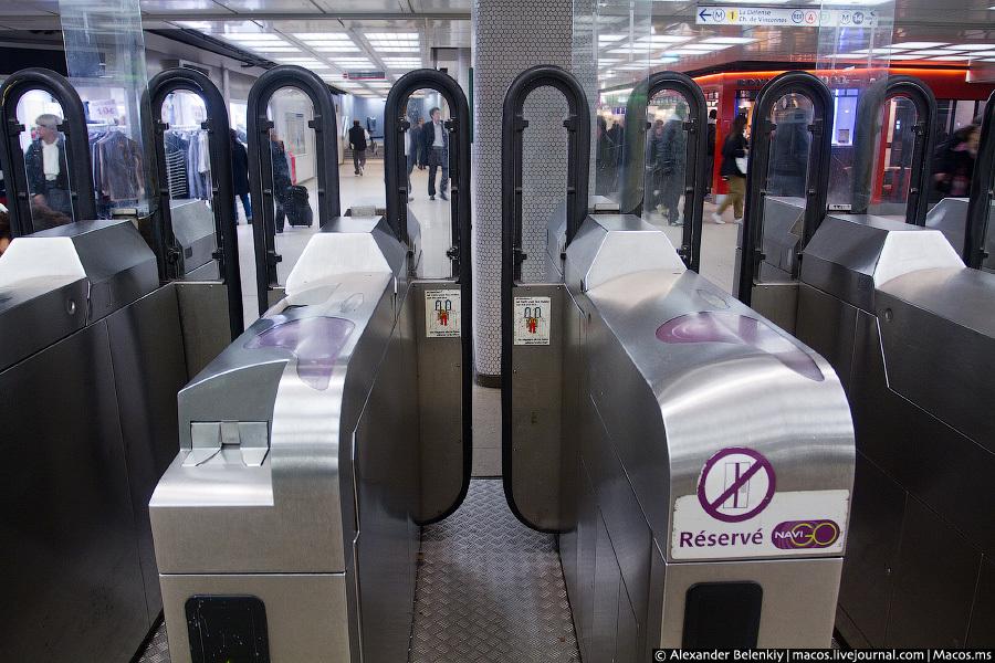 Fahrplan metro paris online webcam