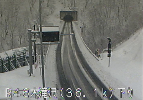 Web camera Japan, Akita, Traffic Camera