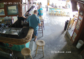 Web camera United States of America, Florida, Fort Lauderdale, Bar