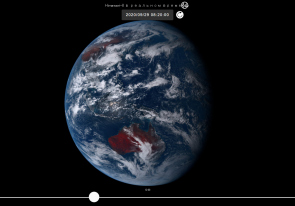 Web camera Space, Earth, View from Satellite Himawari 8